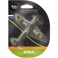 Ароматизатор подвесной «Самолет» сочное яблоко, AFSA011.