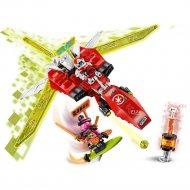 Конструктор «LEGO» Ninjago Ciber, Реактивный самолёт Кая