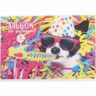 Альбом для рисования «Питомцы. Funny dogs» 12 листов.
