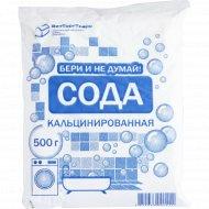 Сода кальцинированная 500 г.