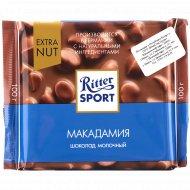 Шоколад молочный «Ritter Sport» макадамия, 100 г.