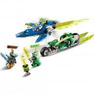 Конструктор «LEGO» Ninjago Ciber, Скоростные машины Джея и Ллойда