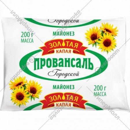 Майонез «Провансаль» городской 50%, 200 г.