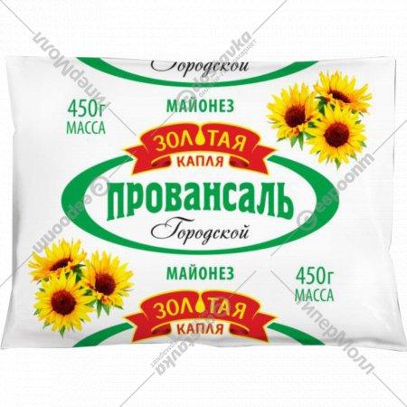 Майонез «Провансаль» городской 50 %, 450 г.