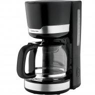 Кофеварка «Brayer» BR1120