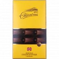 Шоколад «Столичный» горький, 200 г.
