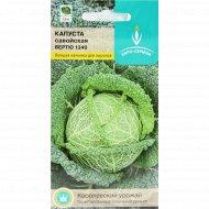 Семена капуста «Вертю» 1340 савойская, 0.5 г.