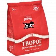 Творог рассыпчатый «Молочные горки» 5%, 350 г.