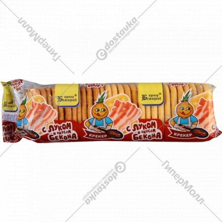 Крекер «Бежицкий» с луком и вкусом бекона 170 г.