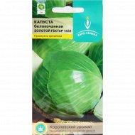 Семена капуста «Золотой гектар» 1432 белокочанная, 0.5 г.