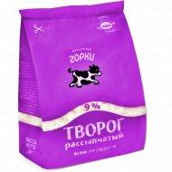 Творог рассыпчатый «Молочные горки» 9%, 350 г.