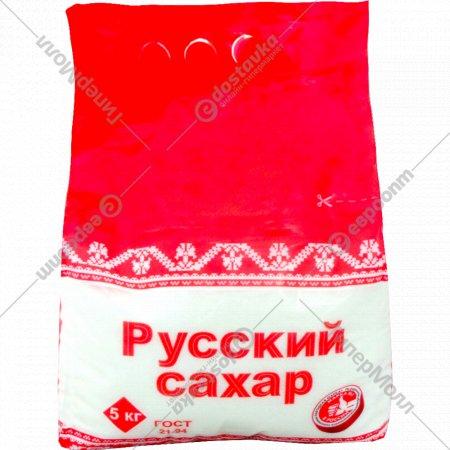 Сахар-песок «Русский» 5 кг