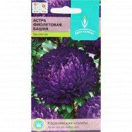 Семена астра «Фиолетовая башня» 0.3 г.