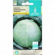 Семена капуста «Подарок» белокочанная, 0.5 г.