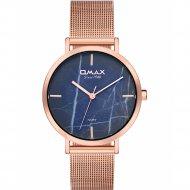 Часы наручные «Omax» MR01R48I