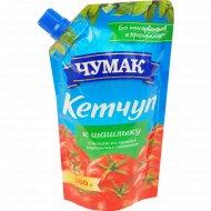Кетчуп «Чумак» к шашлыку 300 г.