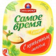 Салат с копчёным мясом, 150 г.