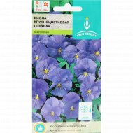 Семена виола «Голубая» крупноцветковая, рогатая, 0.1 г.