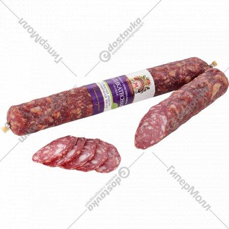 Колбаса оригинальная сырокопченая «Деликатесная особая»., фасовка 0.45-0.55 кг