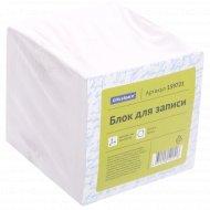 Блок для записи «OfficeSpace» 90х90х90 см.