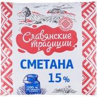 Сметана «Славянские традиции» 15%, 400 г