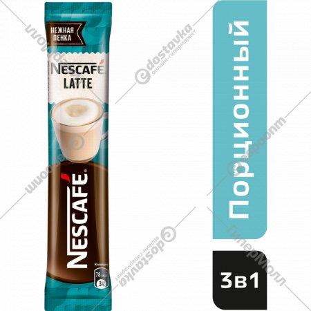 Кофейный напиток «Nescafe» латте, 18 г.