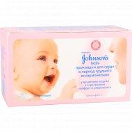 Прокладки для груди «Johnson's baby» 30 шт.
