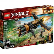 Конструктор «LEGO» Ninjago Legacy, Скорострельный истребитель Коула