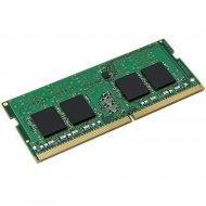 Оперативная память «Kingston» ValueRAM 8GB PC4-21300 KVR26S19S8/8BK.
