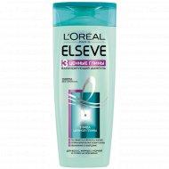 Шампунь для волос «Elseve» 3 глины, 250 мл.