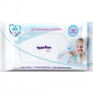 Детские влажные салфетки «YokoSun» 18 шт.