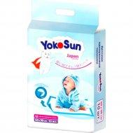 Пеленки детские одноразовые «YokoSun» 60х90 см, 10 шт.