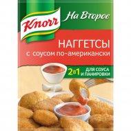 Смесь «Knorr» классические наггетсы с соусом по-американски, 49 г.