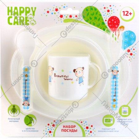 Набор посуды «Happy Care» 5 предметов.