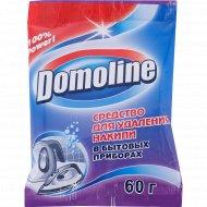 Средство для удаления накипи «Domoline» 60 г