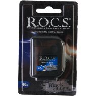 Зубная нить «R.O.C.S.» Black edition 40 м.