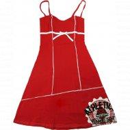 Платье домашнее «Berrak» 2425.