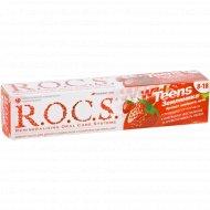 Зубная паста «R.O.C.S.» земляника, 74 г.
