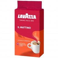 Кофе молотый «Lavazza» Il Mattino 250 г.