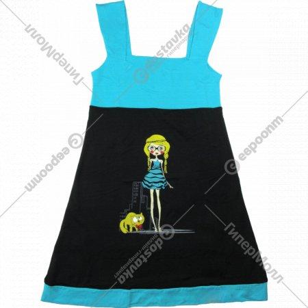 Платье домашнее «Berrak» 2669.