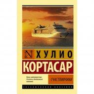 Книга «Счастливчики».