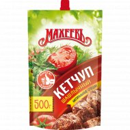 Кетчуп «Махеевъ» шашлычный, 500 г.