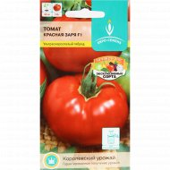 Семена томат «Красная Заря» F1, низкорослый, 10 шт.