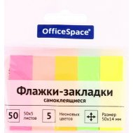 Флажки-закладки самоклеящиеся «Office Space» для заметок, 50 листов.