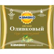 Соус майонезный «КАМАКО» Оливковый легкий 25%, 180 г.