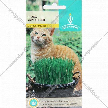 Семена «Трава для кошек» 10 г.