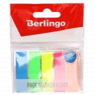 Флажки-закладки «Berlingo» 45х12 см, 125 шт.