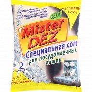 Соль специальная для посудомоечных машин «Mister Dez» 2 кг.