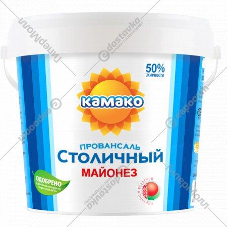 Майонез «Камако» Провансаль Столичный 50%, 850 г.