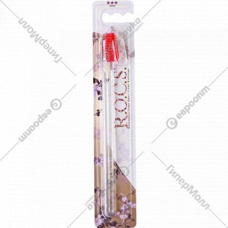 Зубная щётка «R.O.C.S.» классическая для взрослых, 1 шт.